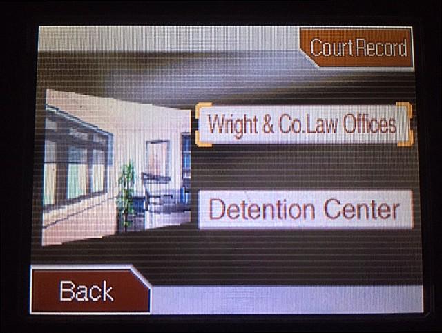 逆転裁判 北米版 DL-6資料捜索へ1