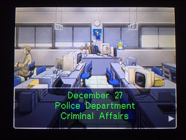 逆転裁判 北米版 DL-6資料捜索へ6