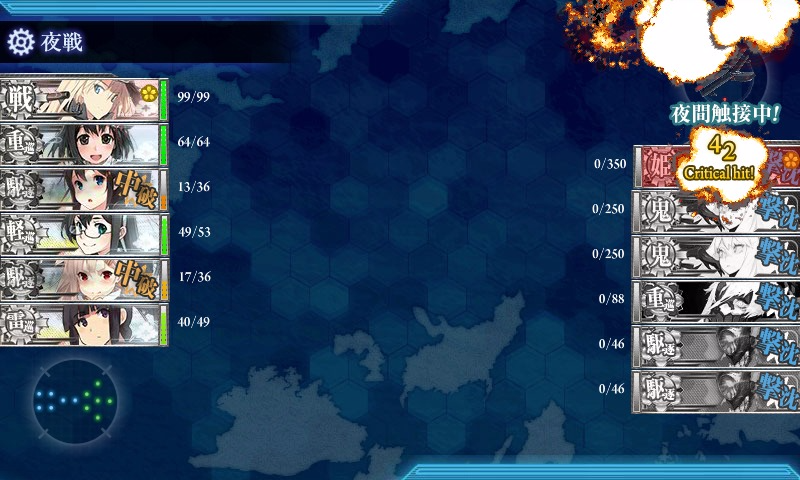 kancolle_20150815_101905.png