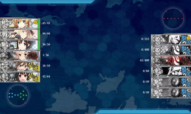 kancolle_20150829_223258.png