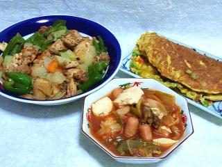 150421_3046鶏と野菜のスパイシー炒め・スパニッシュ風オムレツ・麻辣火鍋VGA