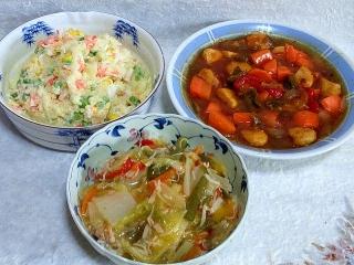 150529_3126ポテトサラダ・チキンナゲットの酢豚(鶏)・八宝菜VGA
