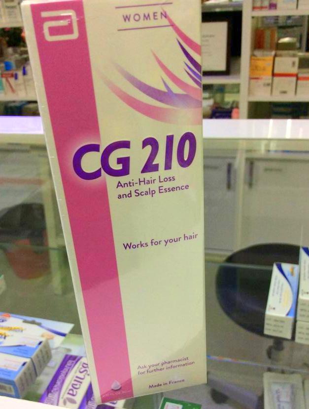 CG210.jpg