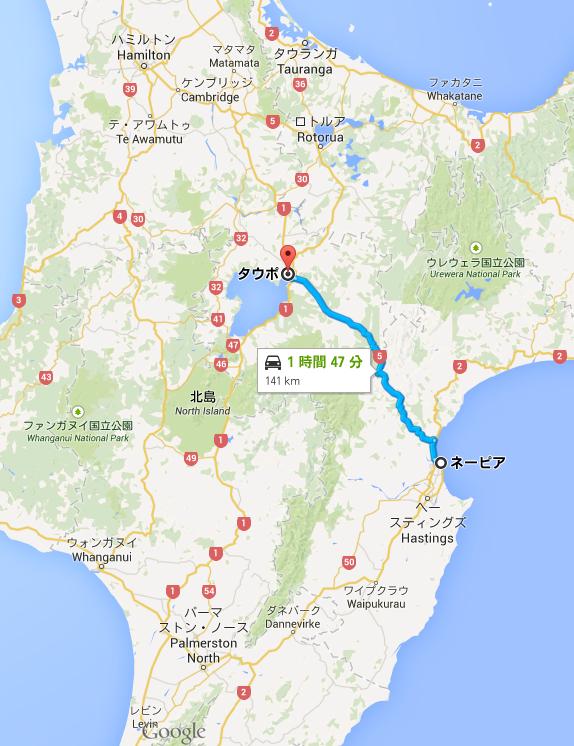 ニュージーランド旅行 '14 北島ドライブ旅行 Huka Falls (Taupo)編