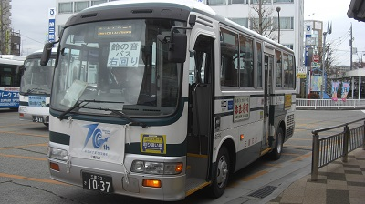 CIMG3830.jpg