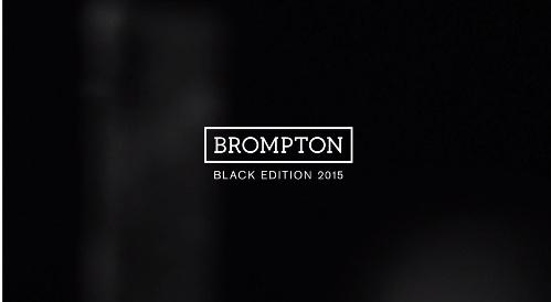 ブロンプトン ブラック65