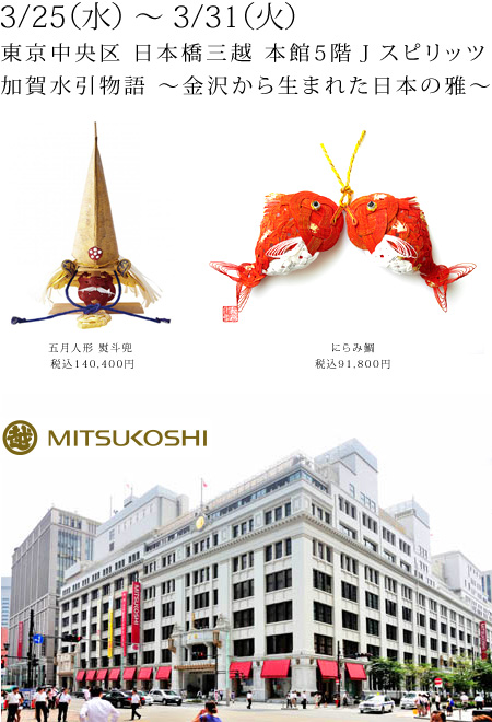 oshirase150201.jpg