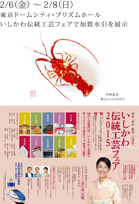 oshirase150202-2.jpg