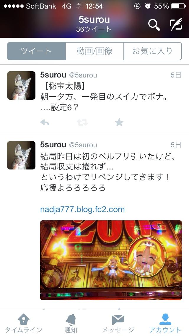 fc2blog_20150522130913394.jpg