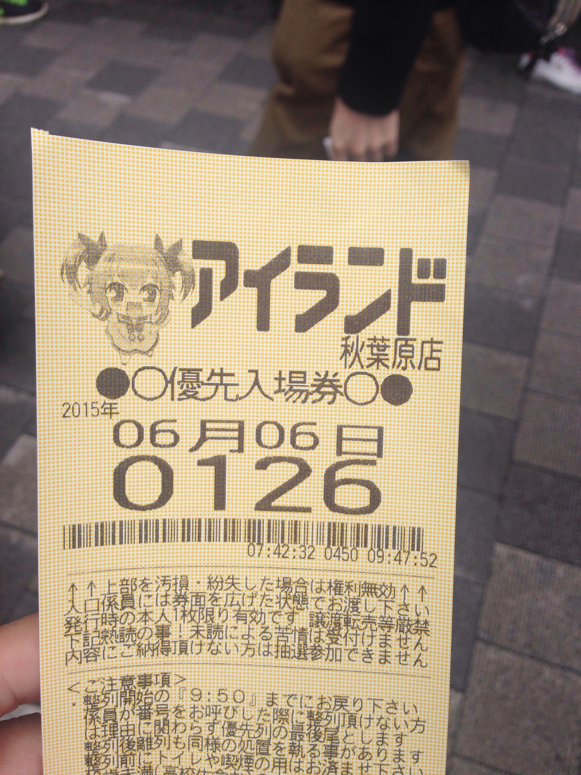 fc2blog_201506161453597b5.jpg