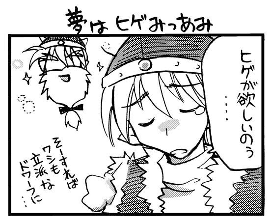 ぞろよん・2 【イチゾロ戦隊ゾロッター】