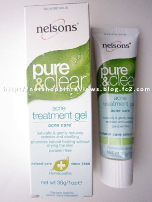 nelson acne1
