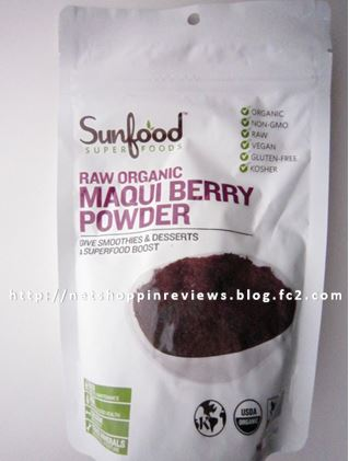 sunfood maqui berry powder1