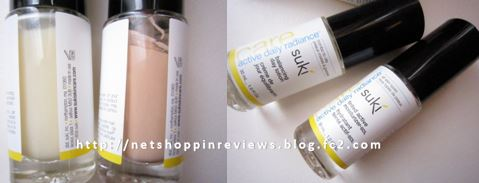 suki balancing day lotion3