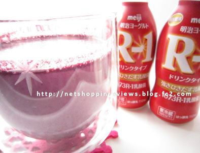 sunfood maqui berry powder2