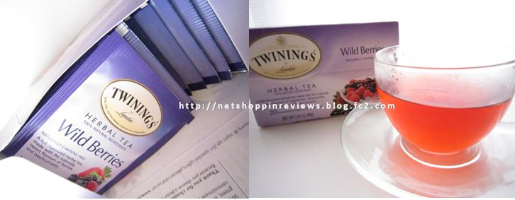 twinings wild berries4