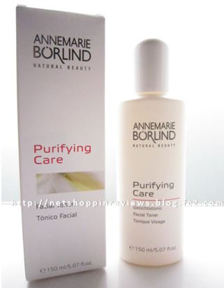 annemarie purifying toner1