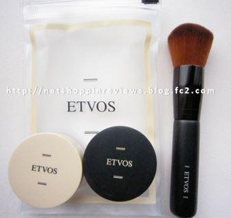 etvos2.jpg