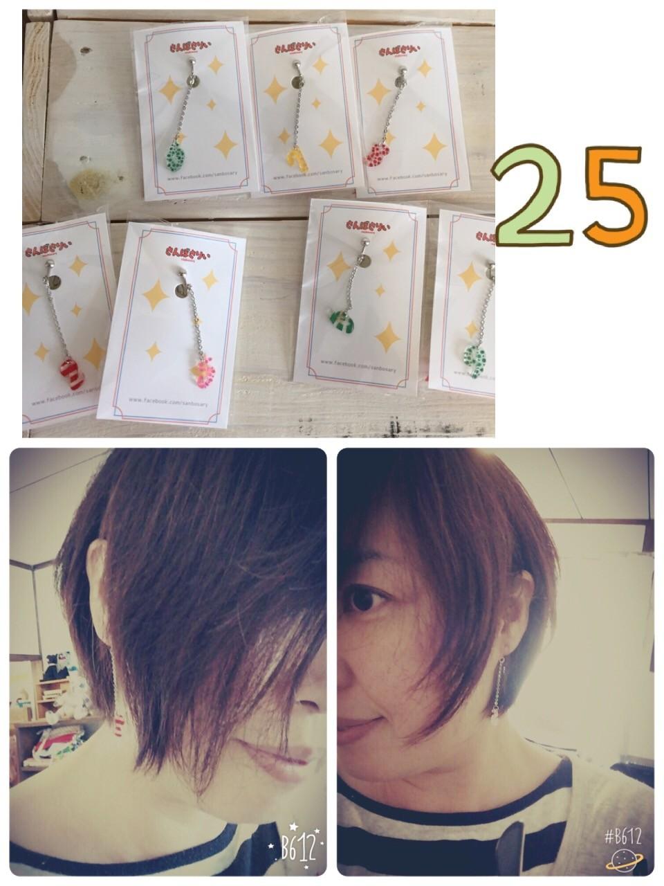 moblog_476ef2c2.jpg