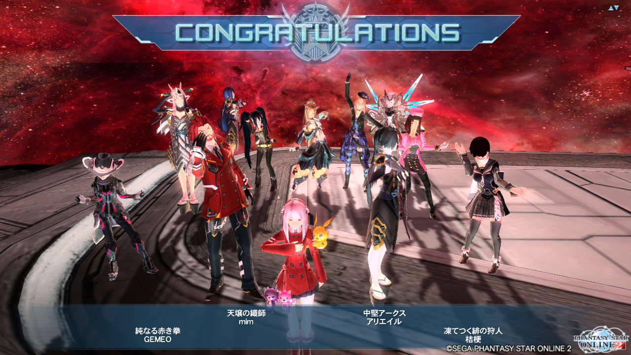 pso20150117_224050_006.png
