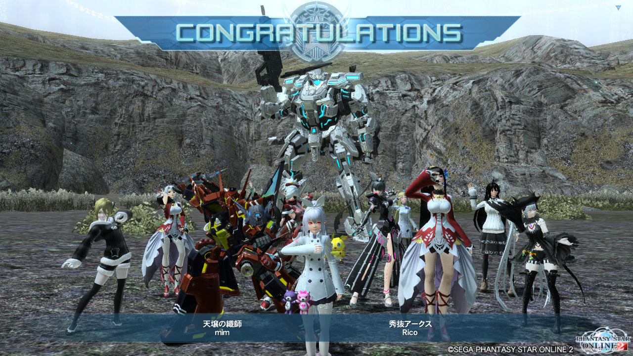 pso20150410_133820_001.png
