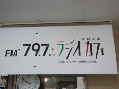 P1130281.jpg
