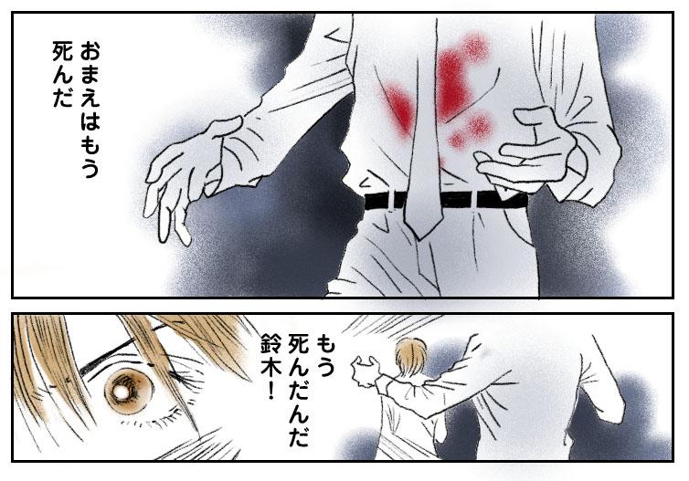 suzumaki3-1.jpg