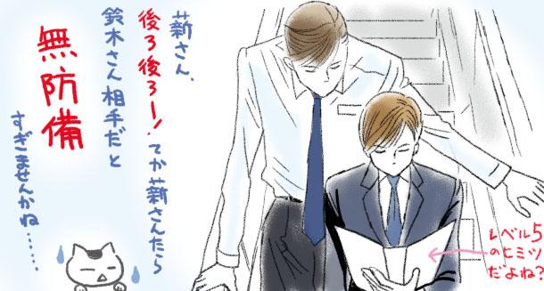suzumakikou2.jpg
