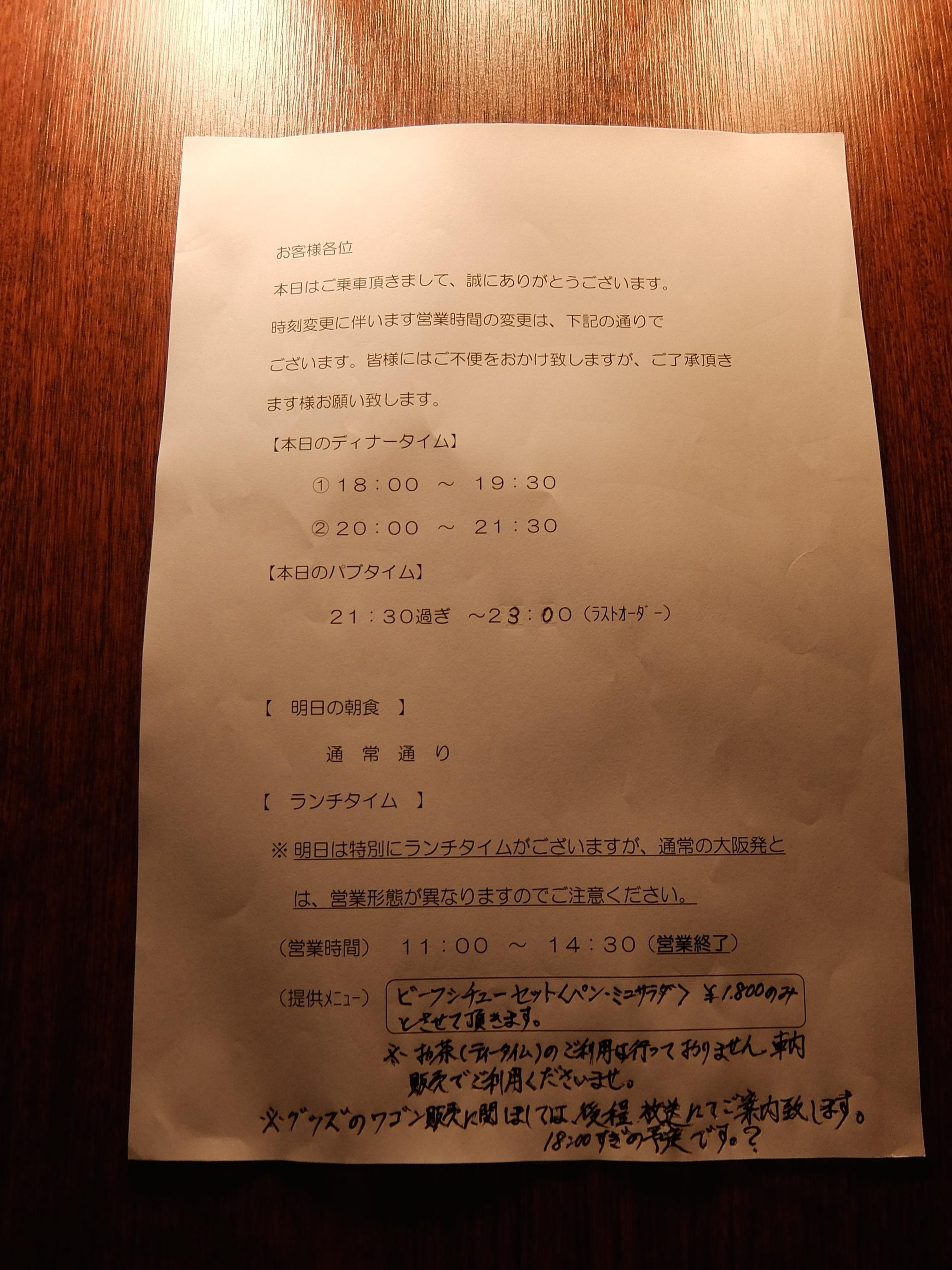 th_DSCF6967.jpg