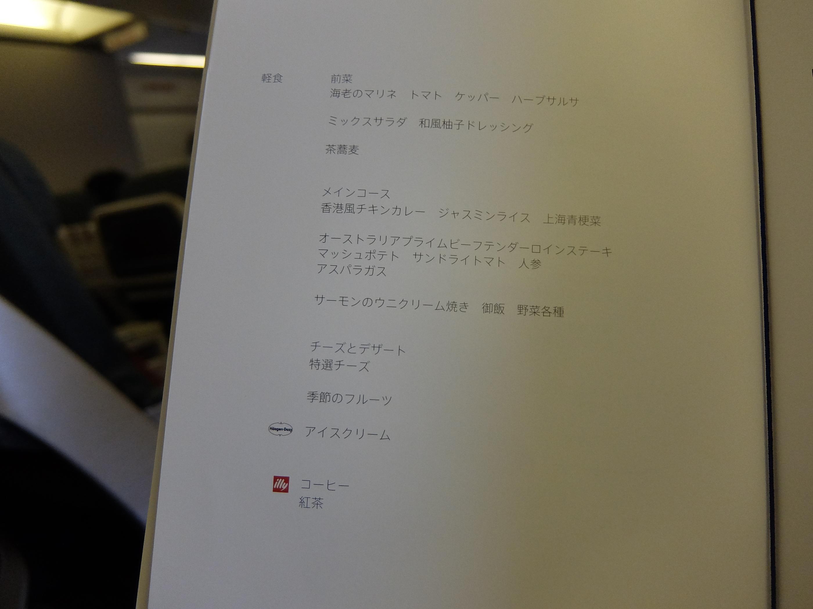 th_DSCF8266.jpg