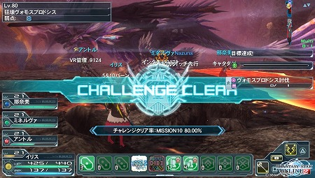 2015-04-07-000451.jpg