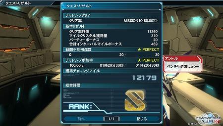 2015-04-07-000520.jpg