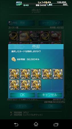 Screenshot_2015-06-13-02-39-06.jpg
