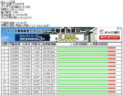 3000_07.jpg