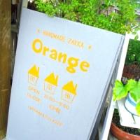 Orange0702