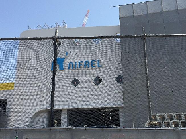 ニフレル4