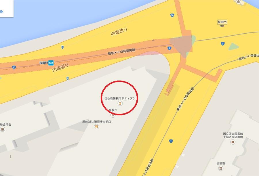 警視庁Google map