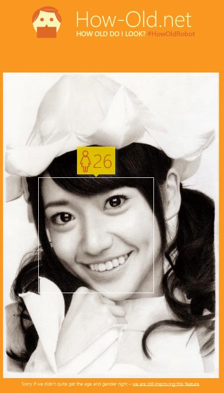 年齢当て 大島優子