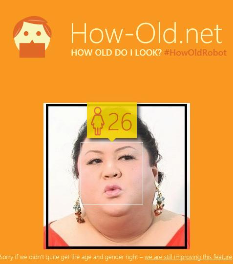年齢当て マツコデラックス