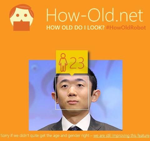 年齢当て えなりかずき