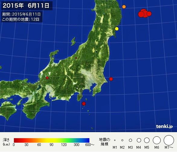 2015年6月11日地震
