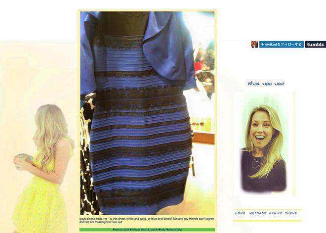 服の色が人によって違う