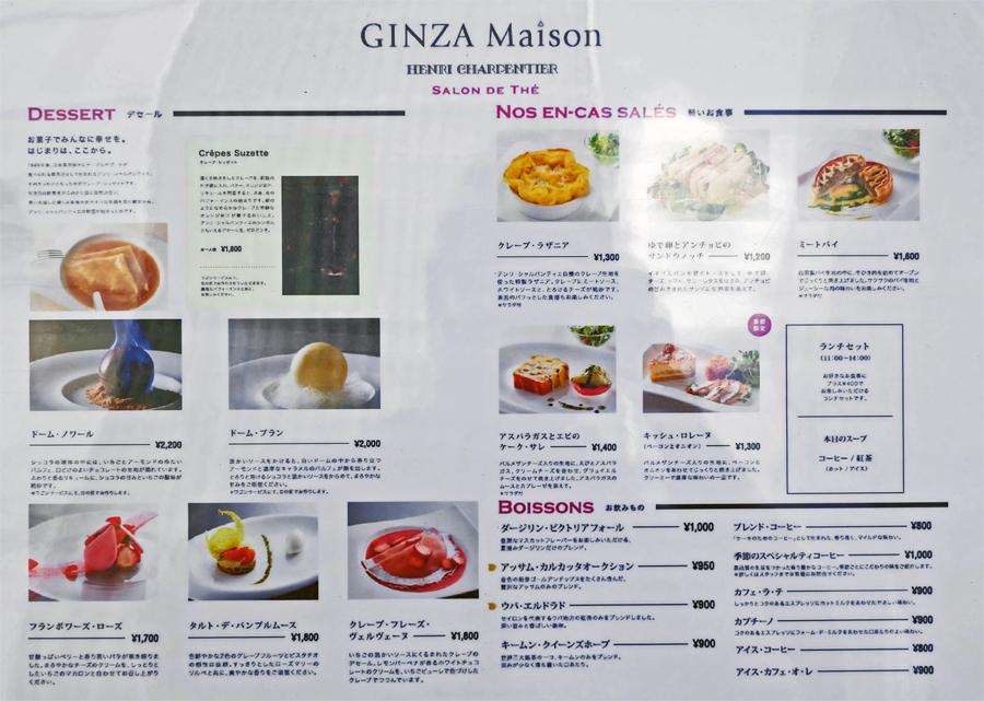 第9回東京グランメゾンチャリティーカレー