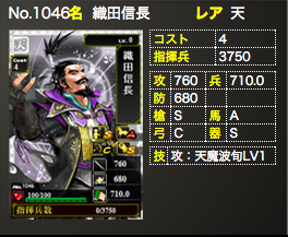 20150521005024553.png