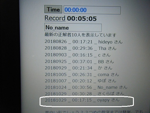 DSCF9222.jpg