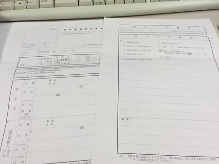 IMG_9787.jpg