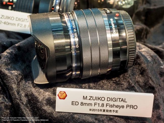 CP+2015 オリンパス M.ZUIKO DIGITAL ED 8mm F1.8 Fisheye PRO
