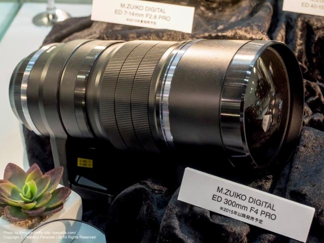 CP+2015 オリンパスM.ZUIKO DIGITAL ED 300mm F4 PRO
