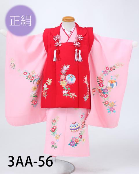 2015年七五三正絹着物 三才 手描き友禅