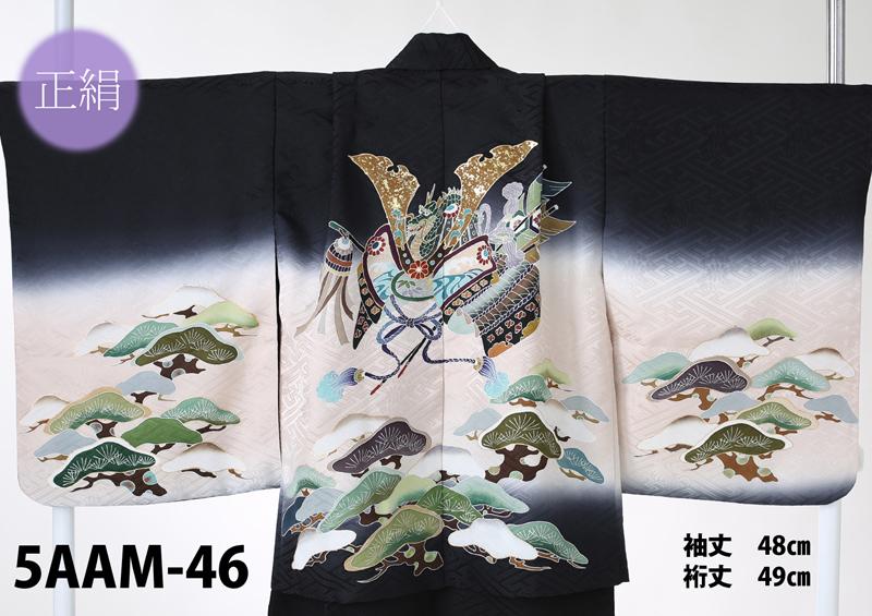 七五三 5歳 正絹着物 世田谷区フォトスタジオリーフ